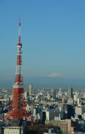 Mt. Fuji as seen from hotel in Tokyo