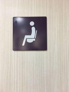 on stall door