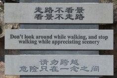 Tiger Hill Park, Suzhou