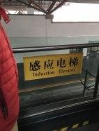Suzhou escalator