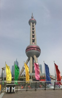 Shanghai Oriental Pear Television Tower