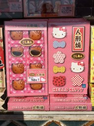 in Hello Kitty shape