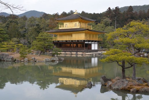 Temple of the Golden Pavilion, Kyoto