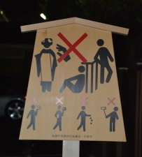 don't touch geishas, Kyoto