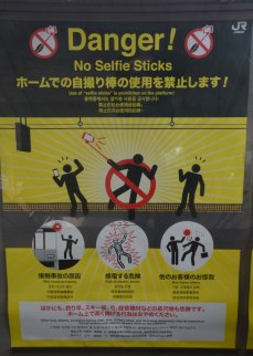 Hiroshima subway sign