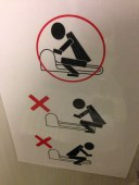 how to use Japanese squat toilet