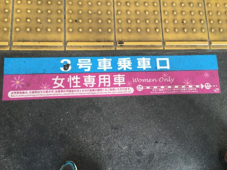 subway car for women only (bc men are perverts)