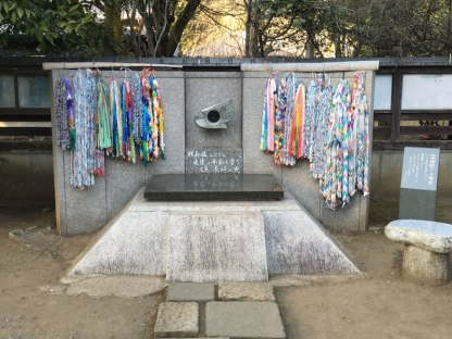WWII memorial with eternal flame from Hiroshima bombing and paper cranes