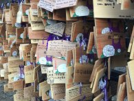 prayer tablets outside a temple, Tokyo
