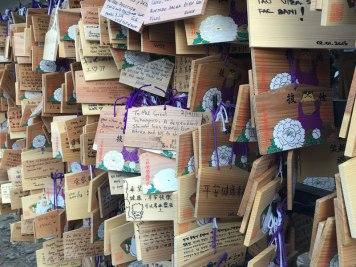 prayer tablets outside a temple, Tokyo