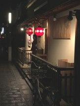street in Kyoto
