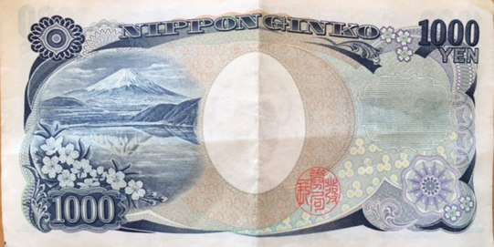 1000 yen note with Mt. Fuji on it