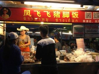 Street food, Chiang Mai, Thailand