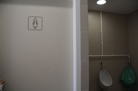 men's urinal is where you wait to use the ladies' room