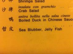 not appetizing