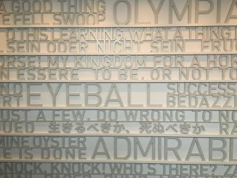 words and phrases coined by Shakespeare, Stratford-upon-Avon